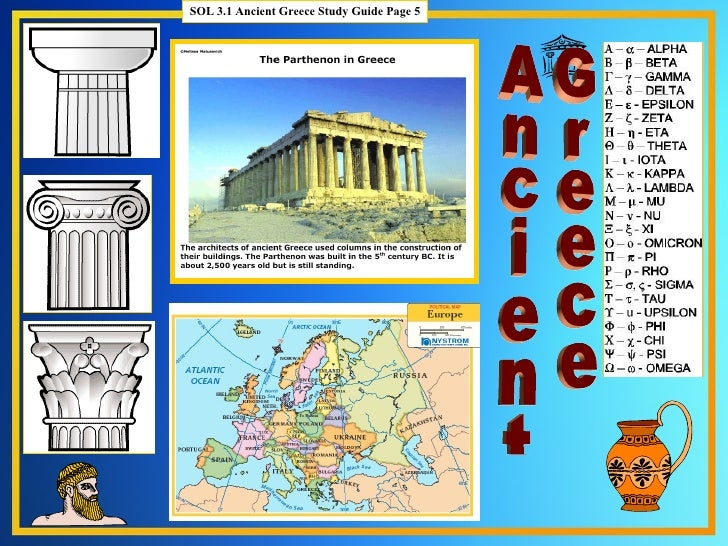 an analysis of ancient times of greece and rome Medicine in ancient greece and rome updated saturday 1st january 2005 the second in our articles on ancient medicine describes practices in greek and roman medicine.