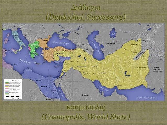 THE SUCCESSORS Διάδοχοι (Diadochoi, Successors) κοσµοπολις (Cosmopolis, World State)