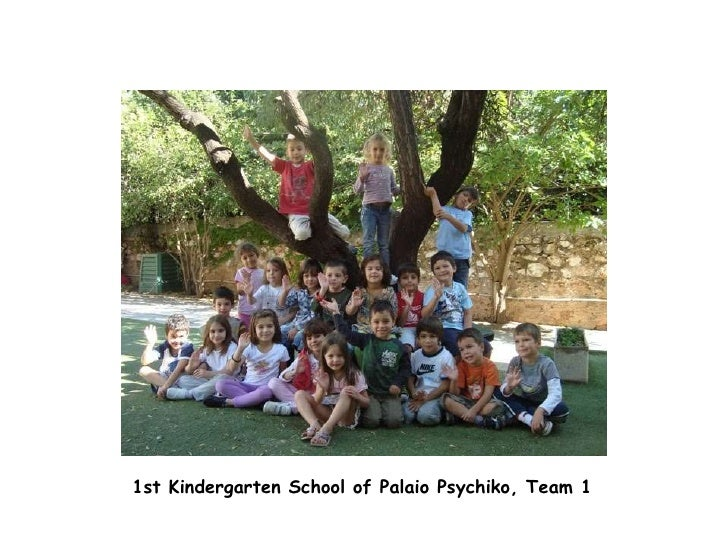 1st Kindergarten School of PalaioPsychiko, Team 1 <br />