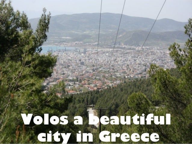 Volos a beautiful city in Greece