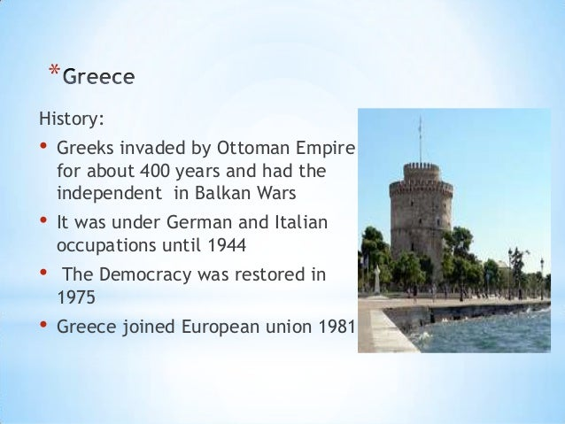 Ancient greece powerpoint presentation | ancient greece, 3rd.