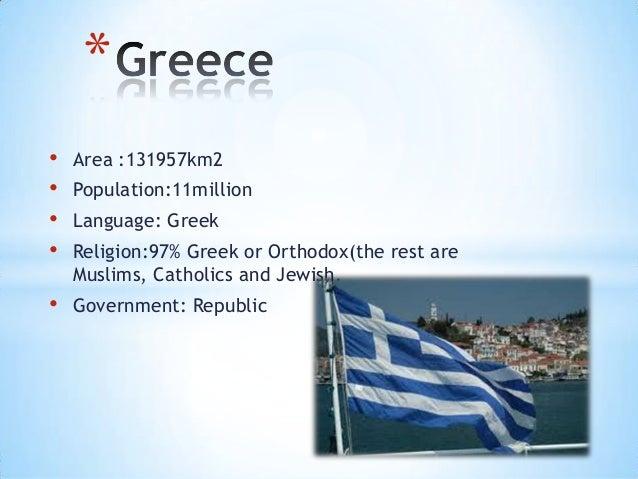 Presentation greece – georgiades & associates.