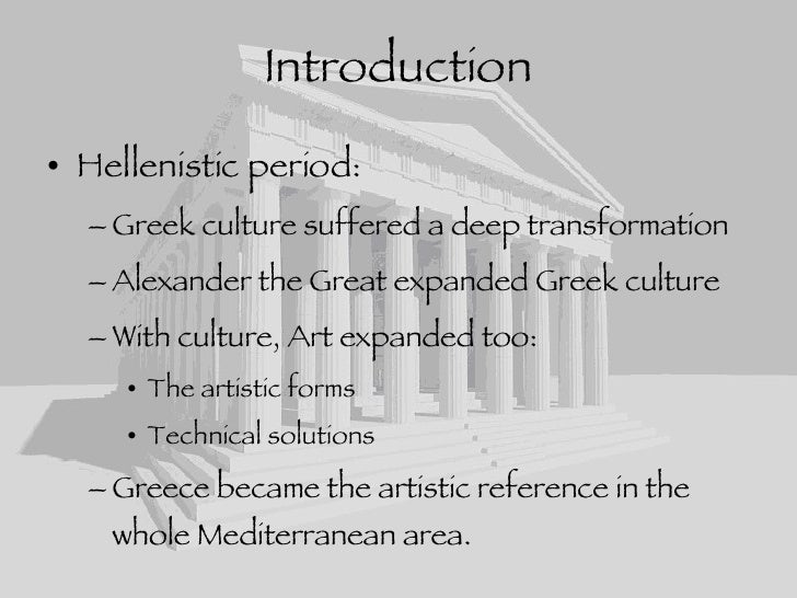 essay greek architecture Greek and roman architecture are both forms of classical architecture these two classical architectural influences are closely associated with one another as greek.