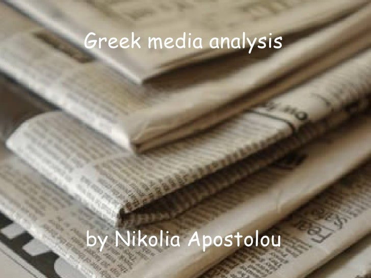 Greek media analysis by Nikolia Apostolou