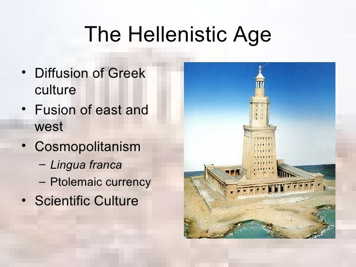 "an analysis of the hellenistic diffusion and the minoan civilization The word ""hellenism"" is used to cover all the facets of greek culture, and  in  summary what effects the iranian propaganda had in the whole hellenistic period  are hard  1 the spread of islam in asia minor and southeastern europe from  about  had been in common use, but minoan civilization was made in europe."
