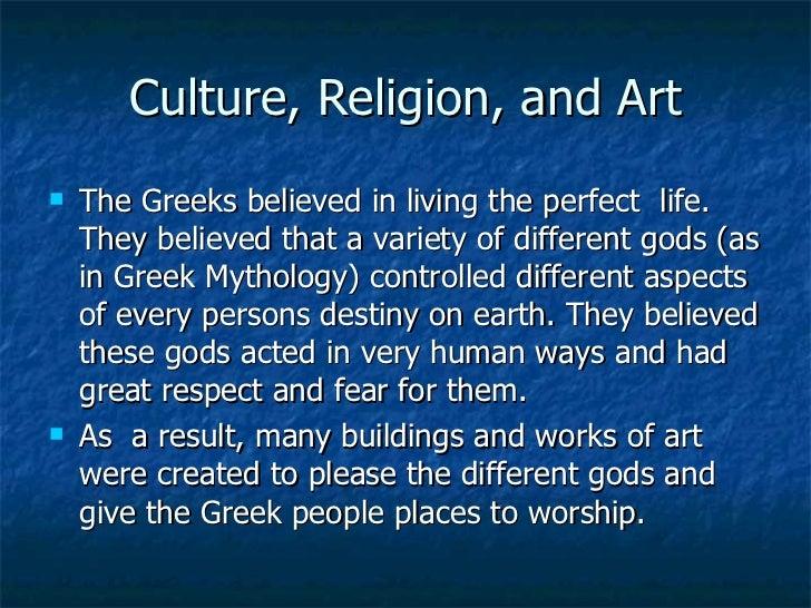 v greek mythology