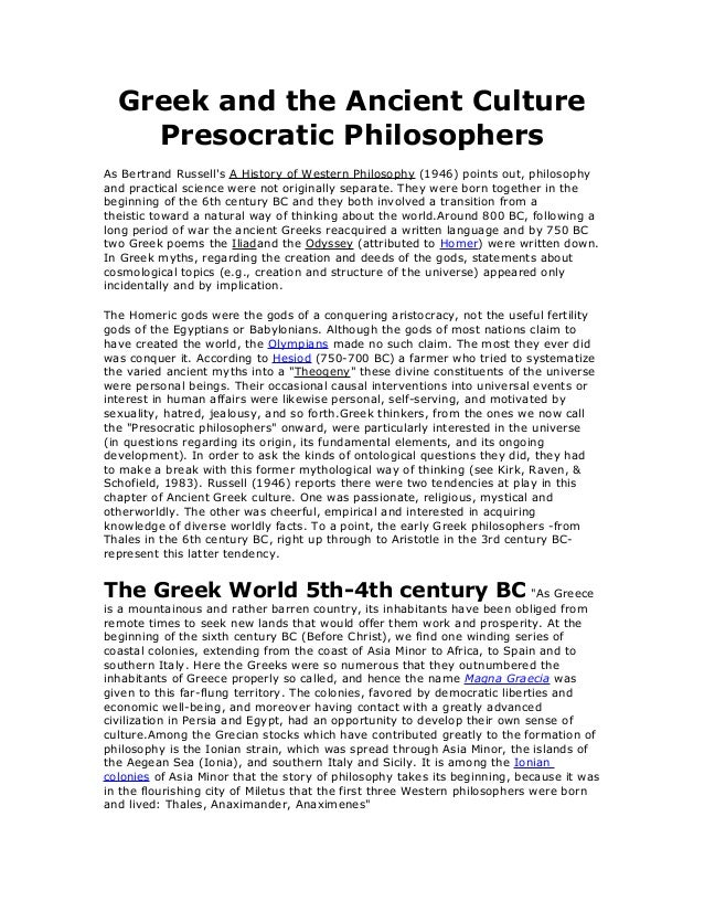 presocratic philosophy essay The presocratic philosophers  this book will appeal to a wide range of readers with interests in philosophy,  an essay on anaxagoras.