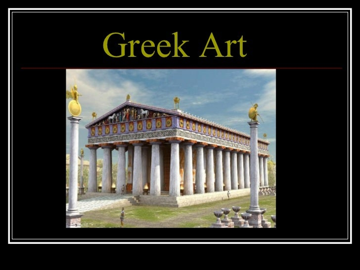 an introduction to the art of ancient greece Primary resources - free worksheets, lesson plans and teaching ideas for primary and elementary teachers.