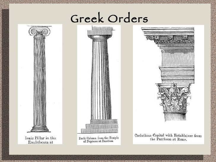 spartan art and architecture essays