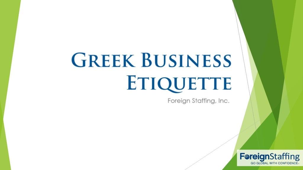 Greek Business Etiquette