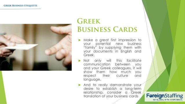 Greek business etiquette 5 reheart Image collections