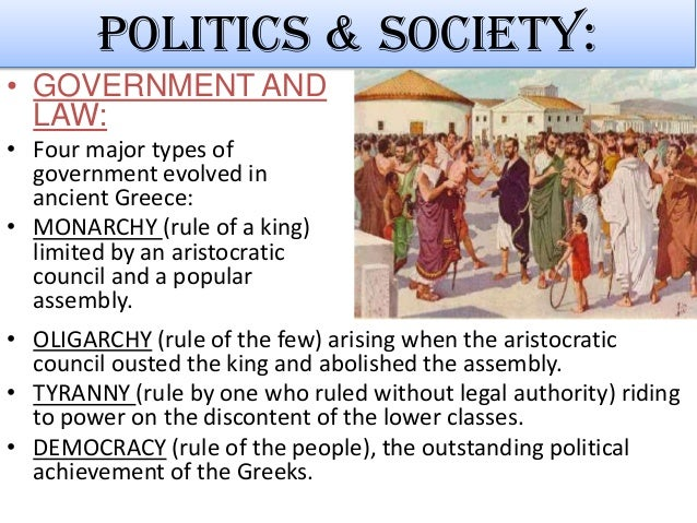 an overview of the four forms of government in ancient greece The law in ancient greece from 1200-900 bce, the ancient greeks had no official court system  there were four types of laws: tort laws, family laws,.