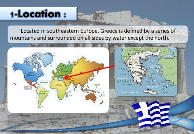 Greek Civilization - Where is greece located