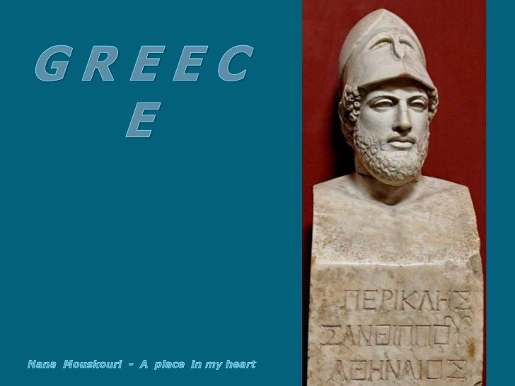 Η άλλη πλευρά της Ελλάδας