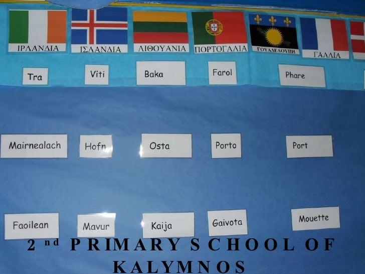 2 nd  PRIMARY SCHOOL OF KALYMNOS