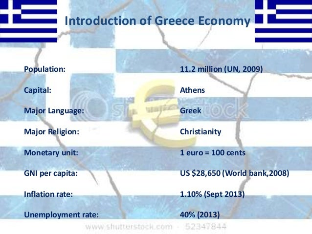 economy of greece - photo #10