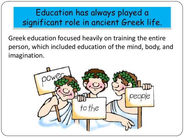 greek education system