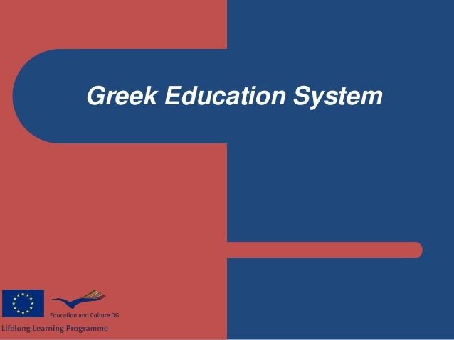 Greek Education System