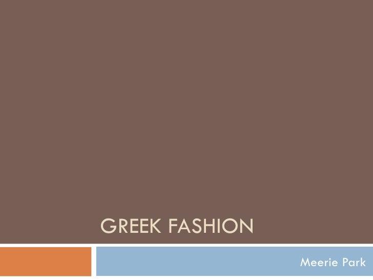 GREEK FASHION Meerie Park