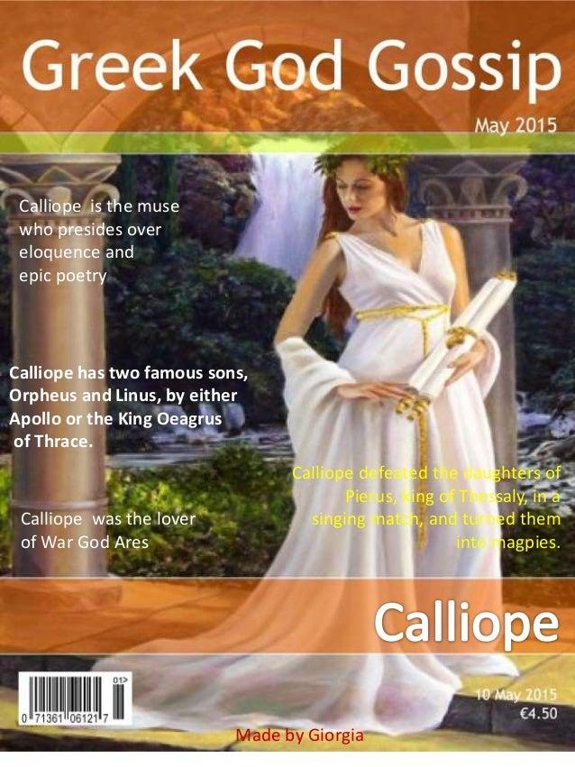 Greek God Gossip Magazines Slide 2