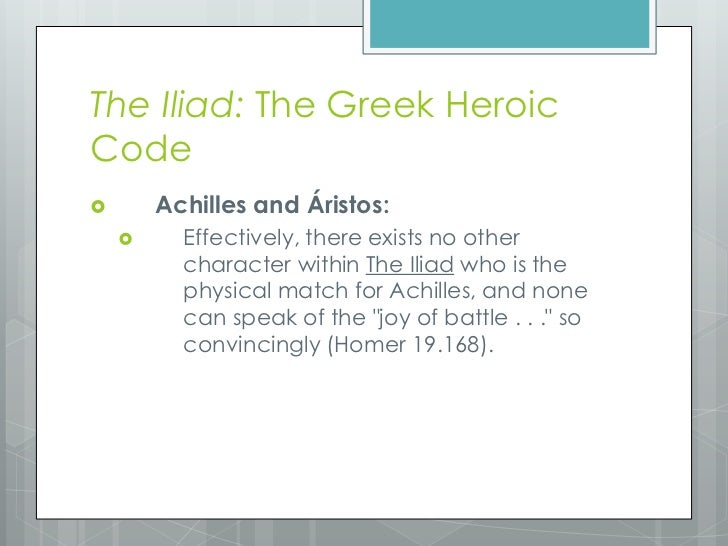 examples of heroism in the iliad