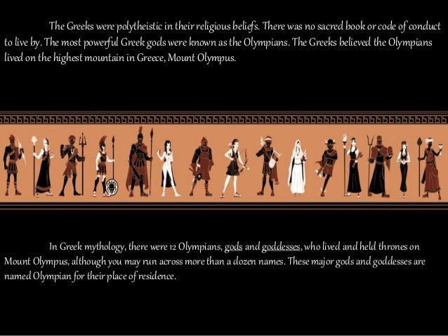 a comparison of greek and olympian gods Hera, greek goddess of marriage wife of zeus and queen of the olympians aphrodite, greek goddess of love, beauty and fertility athena, greek goddess of crafts, domestic arts and war eros, greek god of love artemis, greek goddess apollo, greek god of music ares, greek god of war dionysis, greek god of wine.