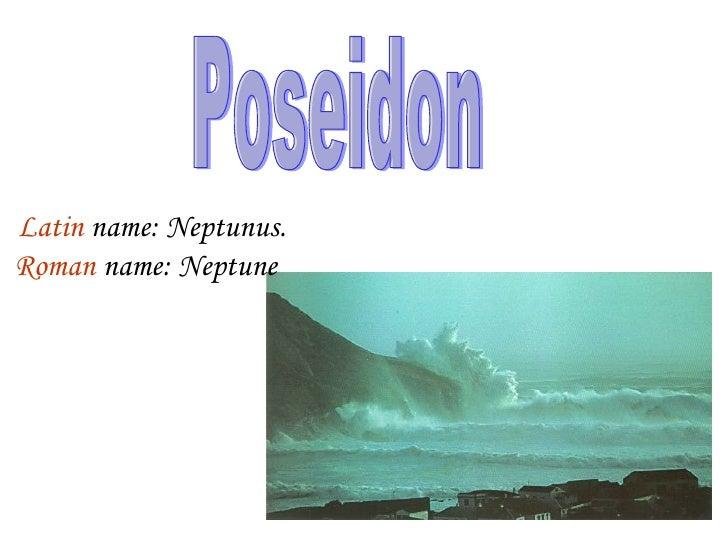 poseidon en latin