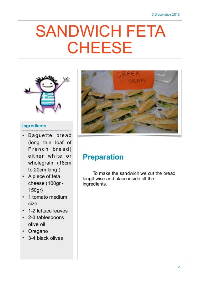 Greek recipes Slide 2