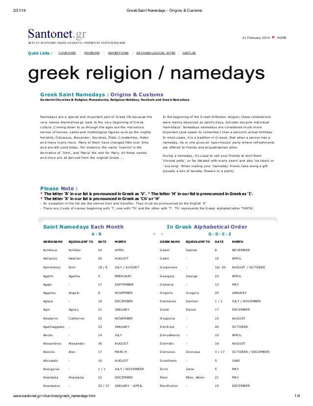 2/21/14  Greek Saint Namedays - Origins & Customs  21 Fe bruary 2014  HO ME  BE S T O F S A N TO RIN I IS LA N D H O LIDA ...