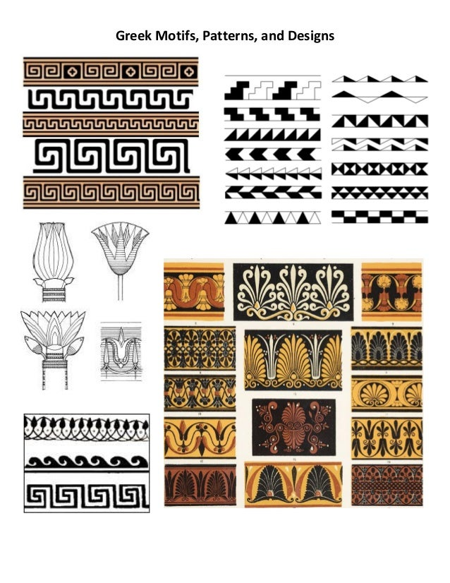 Greek Vase Shapes Worksheets Impressive Greek Vase Patterns