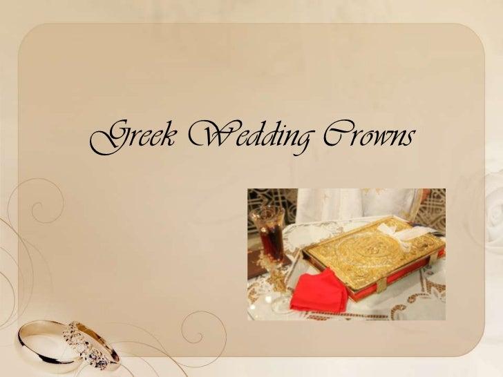 Greek Wedding Crowns