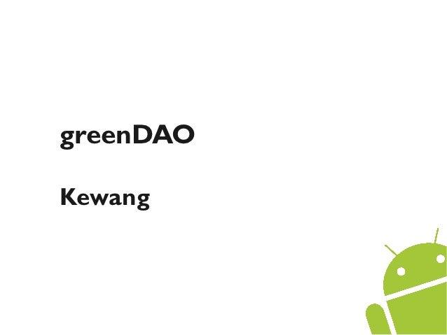 greenDAOKewang