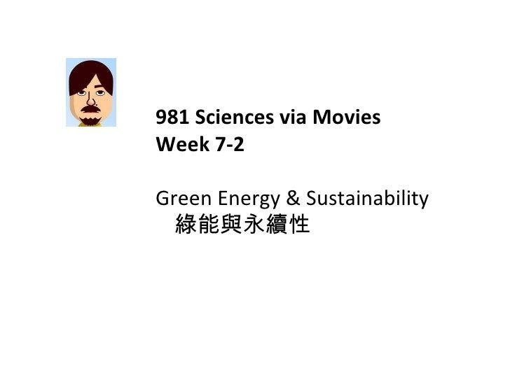 981 Sciences via Movies Week 7-2 Green Energy & Sustainability  綠能與永續性