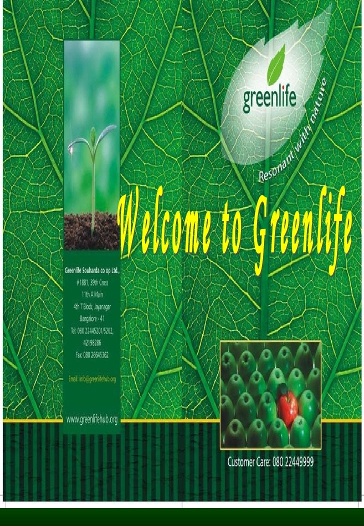 """"""" Greenlife"""" Welcome to Greenlife"""
