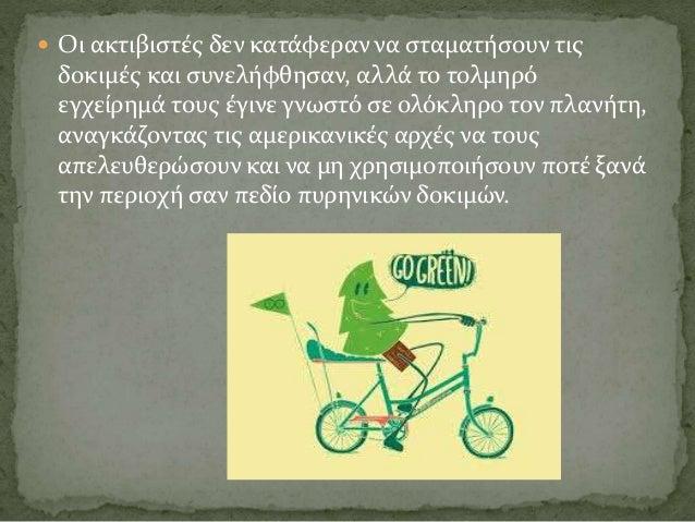 Greenpeace Slide 3