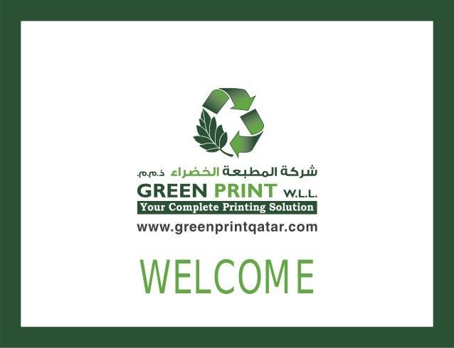 Green Print WLL Qatar - Company Profile