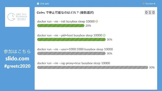 5 5 ⓘ Start presenting to display the poll results on this slide. Ctrl+c で停止可能なのはどれ? (複数選択)