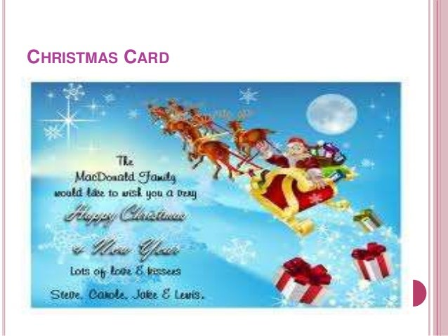 online christmas card