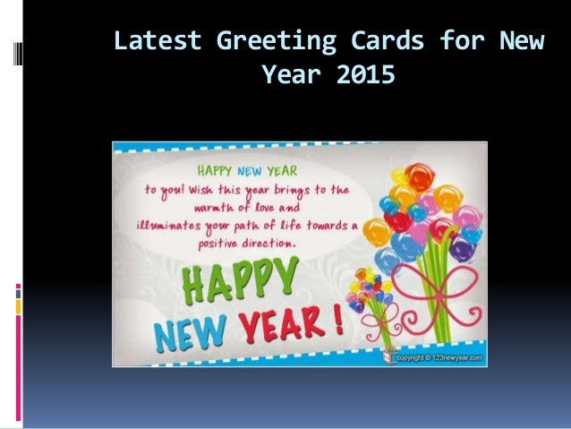 12 hopeyou like the collection of the newyear 2015 greeting