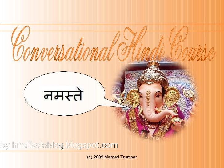 by hindiboloblog.blogspot.com Conversational Hindi Course