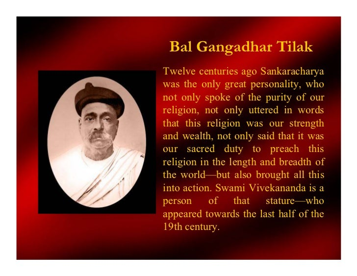 bal gangadhar tilak essay Short essay on lokmanya tilak the government of india released a coin to commemorate the 150th birth anniversary of bal gangadhar tilak their political and.