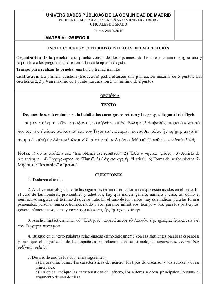 UNIVERSIDADES PÚBLICAS DE LA COMUNIDAD DE MADRID                             PRUEBADEACCESOALASENSEÑANZASUNIVERSITAR...