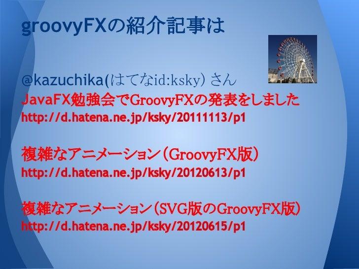 Griffon10 in groovy_fx