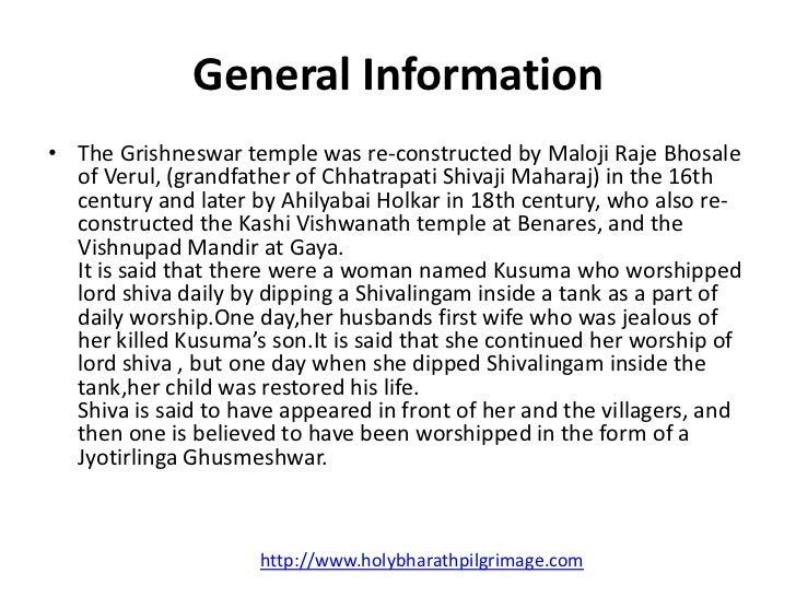 information about shivaji