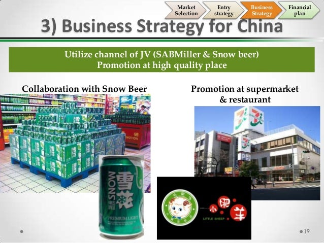sabmiller strategy case study Access to case studies expires six months after purchase date publication date:  may 12, 2014 sabmiller, the world's second largest brewer, has developed a.