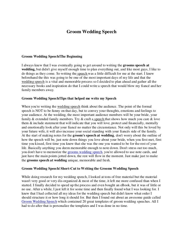 Groom wedding speech – Wedding Speech Example