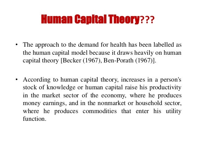 the concept of human capital economics essay Determinants of human capital formation in pakistan economics essay print reference this  disclaimer:  he particularly incorporated the acquired and useful capabilities of all the members of the society in the concept of fixed capital smith said that:  in order to analyze the determinants of human capital formation, the study based on.
