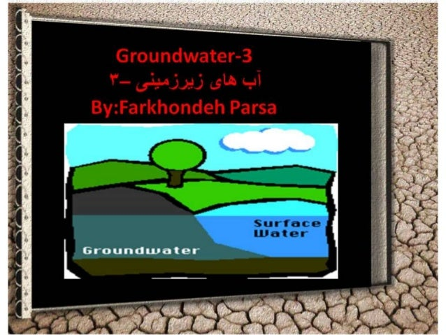 Groundwater 3