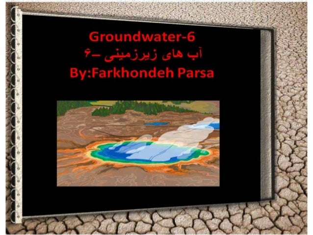 Groundwater 6