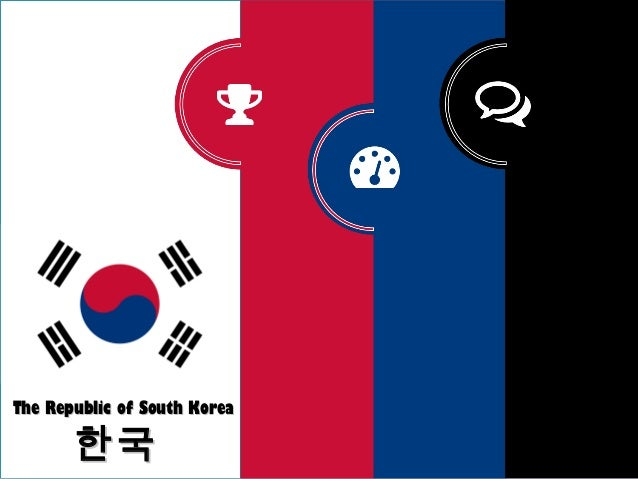 an overview of the hankuk and the republic of korea Provides an overview of south korea, including key events and facts 1948 - republic of korea proclaimed 1950 - south declares independence.